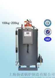 小型燃气蒸汽锅炉 节能环保锅炉