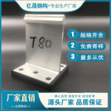 铝镁锰板铝合金支座 直立锁边铝镁锰板支座厂家报价