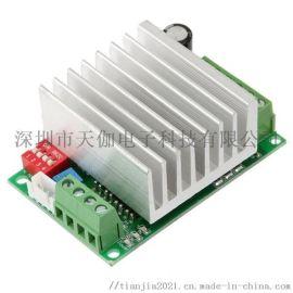 42/57步进电机驱动器控制板TB6600HG
