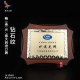 广东抗疫嘉奖纪念奖牌 个人荣誉奖牌 抗疫天使奖牌