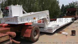 三桥鹅颈可拆卸低平板半挂车