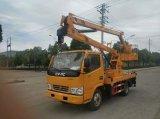 低价出售13米至28米高空作业车厂家直销可分期