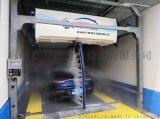 杭州科万德全自动电脑洗车机洗车安全操作流程