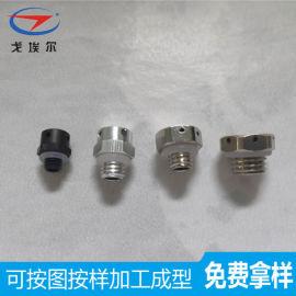 防水透气阀-M12*1.5尼龙ip67级