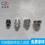 防水透氣閥-M12*1.5尼龍ip67級