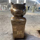 佛山玻璃钢生肖雕塑 仿铜动物雕塑