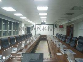 北京朝陽區國貿培訓會議室音響擴聲系統安裝調試