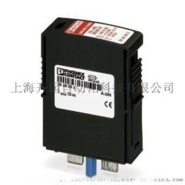 菲尼克斯電源防雷器-2920353