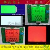 定制家电设备LCD背光源 颜色可选