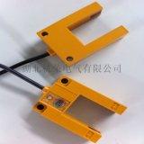 光电传感器、HA-E3F-5B1光电开关