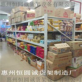 货架托盘机超市货架层板压瓦机货架背板压型设备