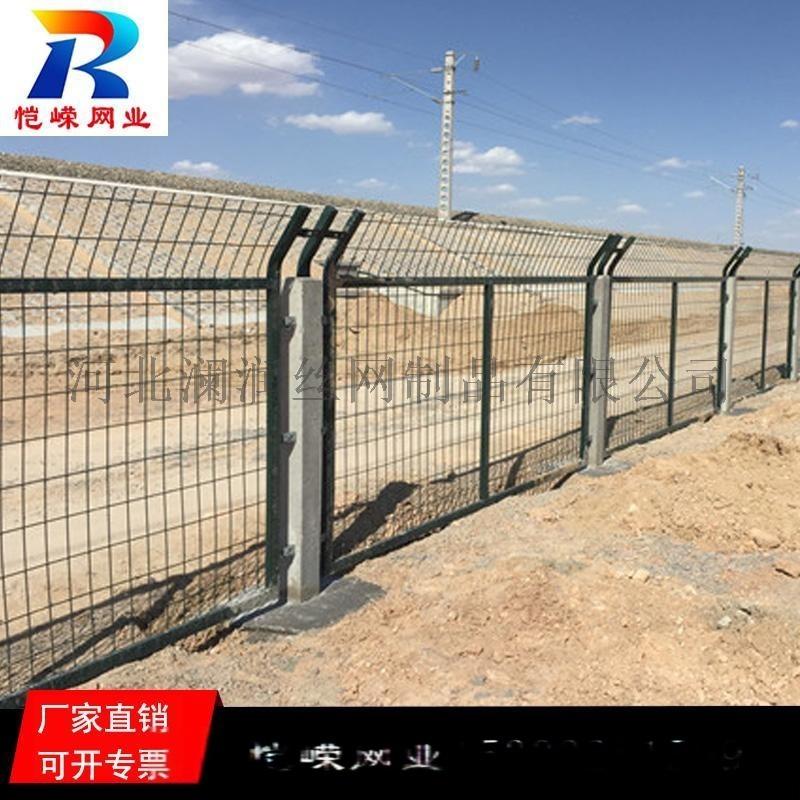 铁丝网防护网 高速道路护栏网规格型号