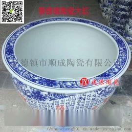 景德镇陶瓷缸厂家 泡澡养生缸 种树养鱼荷花陶瓷缸