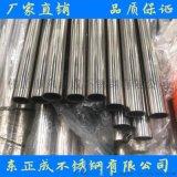 深圳201不鏽鋼裝飾焊管,光面不鏽鋼裝飾管廠家