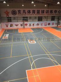 硅PU篮球场/网球场/排球场/羽毛球场