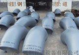 合金管件沧州恩钢供应