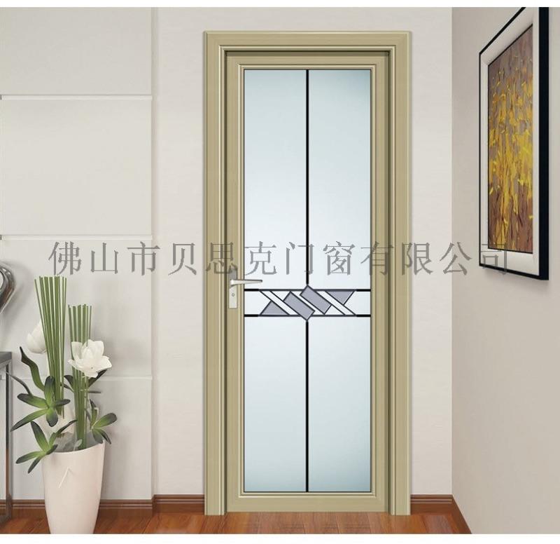 订制钛镁铝合金平开门 窄边框防潮玻璃浴室平开门