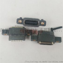 6PType-c防水母座 带双固定孔插板 单排180度贴片