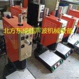 青島周邊超聲波焊接機維修維護廠家