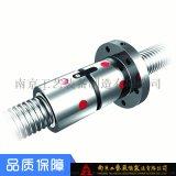 南京工藝FF5010-3絲桿 大型重載滾珠絲槓廠家