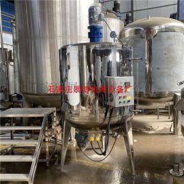 现货化工原料搅拌罐304不锈钢拌料桶反应釜