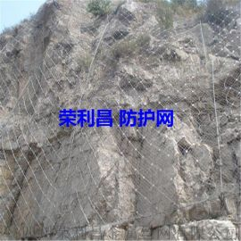 重庆边坡防护网。四川菱形钢丝绳网。重庆护坡网价格