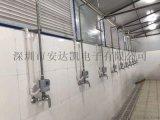 鶴崗刷卡水控機批發 多層防漏電日限額 刷卡水控機