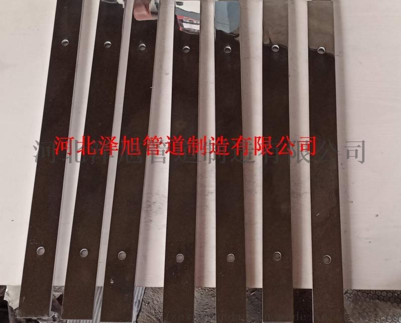 铝靶板、靶板器专用于蒸汽吹扫
