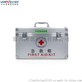 铝合金(蓝夫LF-16026)急救箱双层铝合金
