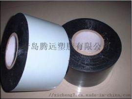 陕西管道防腐聚乙烯防腐胶带、聚丙烯冷缠带