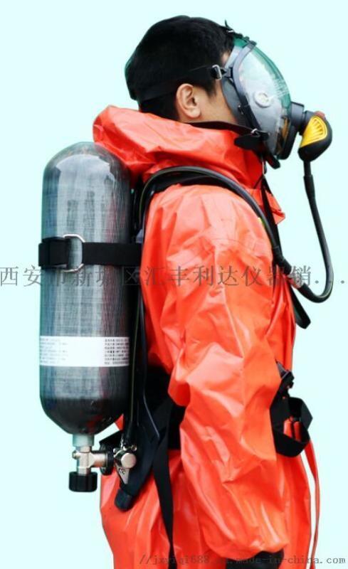 西安正压式空气呼吸器/哪里有卖空气呼吸器