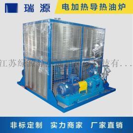 工业电加热导热油炉节能加热器压机专用油炉定制