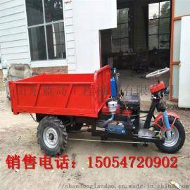 水路泥路用柴油三轮车 工程自卸三轮车厂家直销