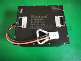鸿晟能源48V200AH锂电池组