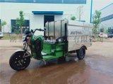 小型三轮电动高压清洗车