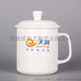 大量定做陶瓷杯 水杯生产厂家 定制Logo商务杯