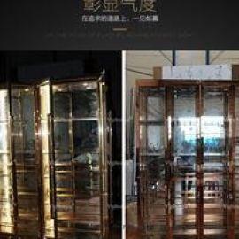 不鏽鋼歐式家用酒櫃定制