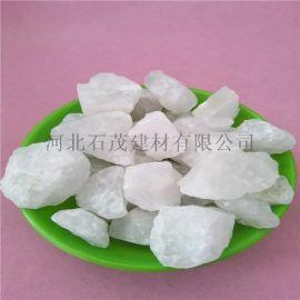 白色石英砂 玻璃用石英砂 水族造景用石英砂