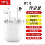 二代彈窗蘋果安卓三真電量一比一耳機