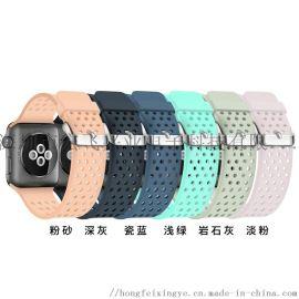 iwatch表带适用applewatch硅胶表带