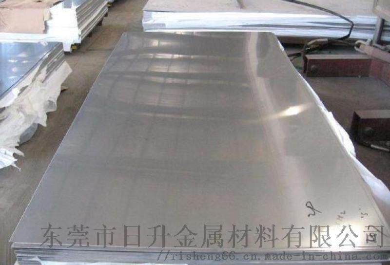 4J29 4J32 4J33 4J34 4J36 4J42 4J50膨胀合金、可伐合金、殷钢、铁镍合金
