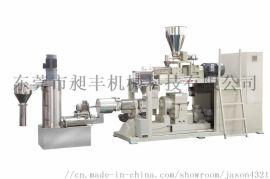 连续式密炼|55L高填充连续式密炼机