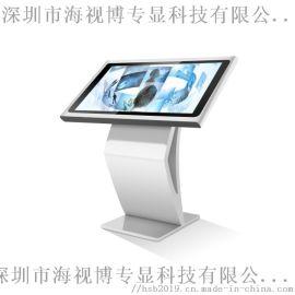 海視博高清臥式廣告機21.5寸資訊發佈