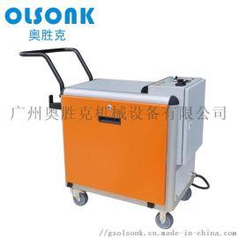 217DMP移动式清洗机去油渍高压热水饱和蒸汽两用