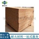 厂家批发各种粘土质隔热耐火砖