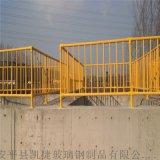 化工厂玻璃钢护栏 工厂防腐玻璃钢护栏