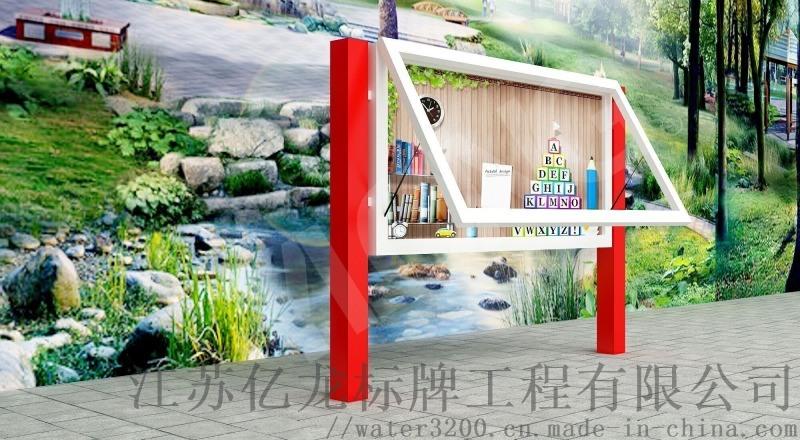 烤漆防雨防曬宣傳欄 宣城億龍8848宣傳欄