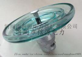 U70钢化玻璃绝缘子