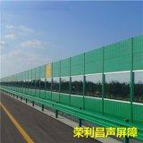 高架橋聲屏障 四川道路隔音牆 成都廠區隔音屏