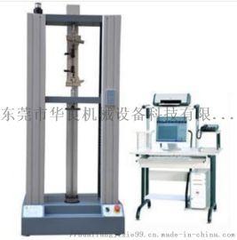 万能材料试验机怎么选性价比高质量好
